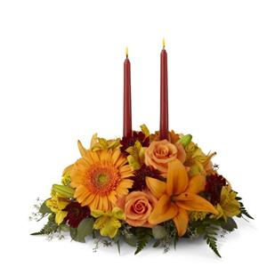 Image of 3251 Bright Autumn Centerpiece from Rose of Sharon Florist