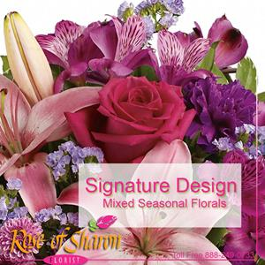 Image of 1030 Signature Floral Design from Santa Maria Florist