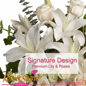 Image of 1033 Signature Lily Design from Santa Maria Florist