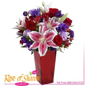 Image of 1974 Stunning Beauty from Rose of Sharon Florist