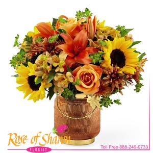 Image of 2248 Autumn Moments from Rose of Sharon Florist