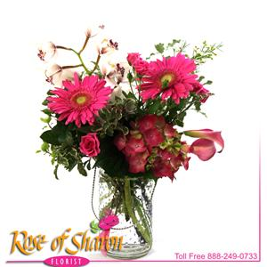 Image of 2343 Country Garden from Rose of Sharon Florist