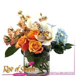 Image of 2346 Garden Treasures from Rose of Sharon Florist