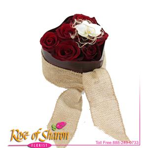 Image of 2478 My Heart from Rose of Sharon Florist