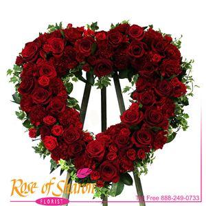 Everlasting Rememberance Heart