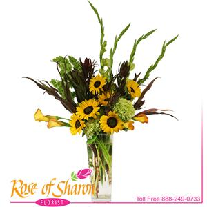 Lorelai Sunflower Vase