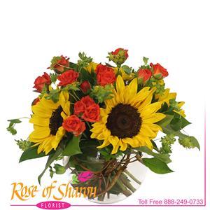 Layla Sunflower Bouquet