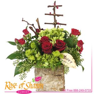 Late Autumn from Rose of Sharon Florist