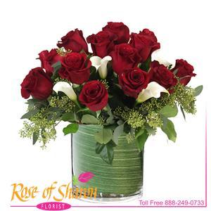 Kaela Rose Arrangement