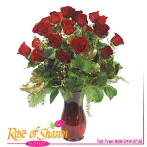 Image of 2865 Christmas Splendor from Rose of Sharon Florist