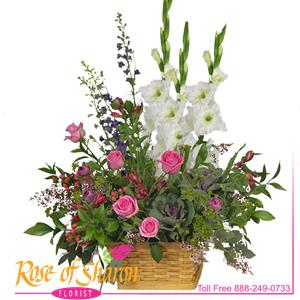 Image of 2888 Spring Garden Basket from Rose of Sharon Florist